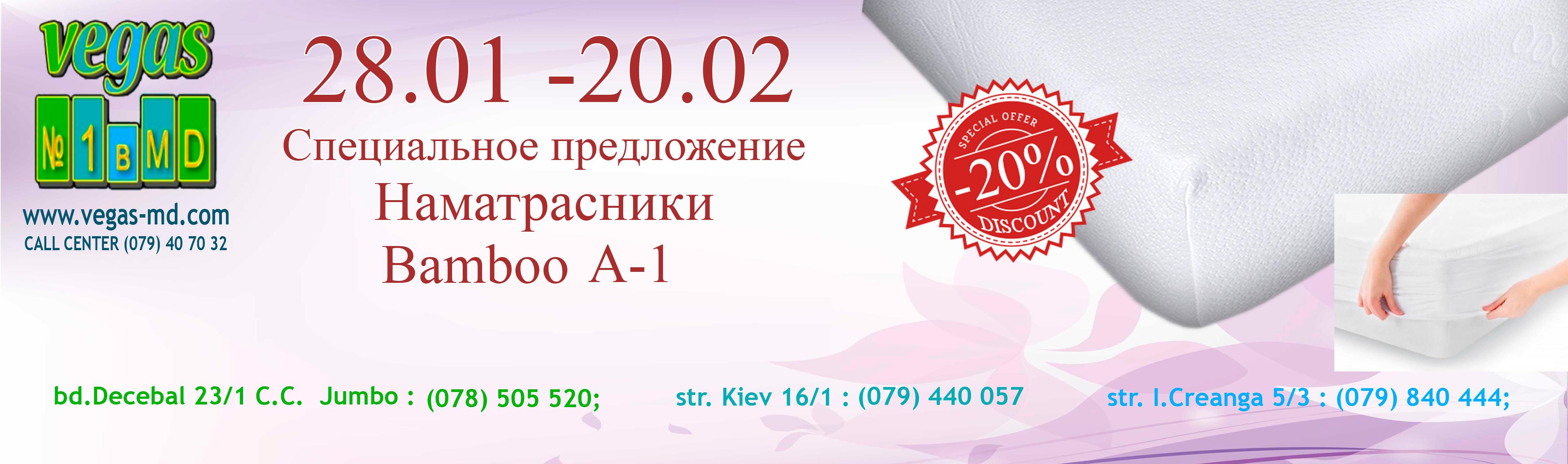 --20-2-RU-site
