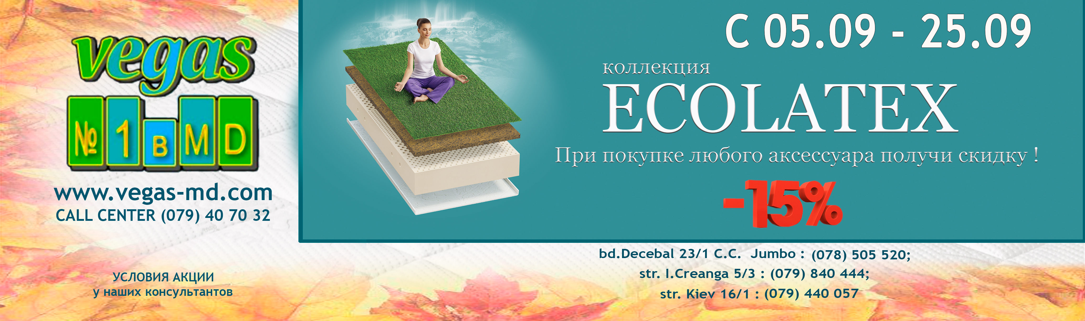 ECOLATEX-RU-2-web