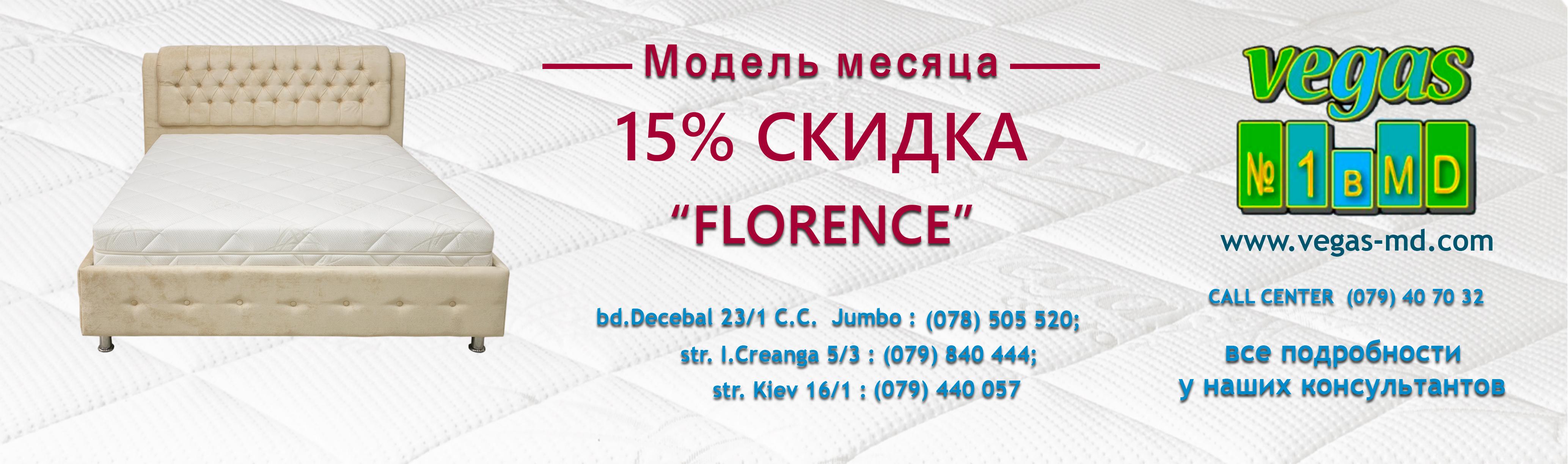 Florence-RU